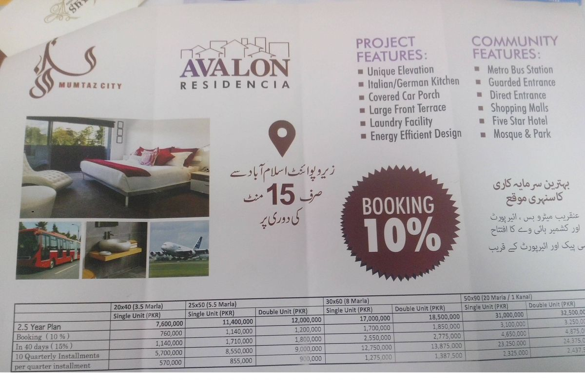 Avalon Residecia Housing Scheme